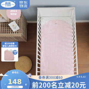 PLUS会员:L-LIANG 良良 婴儿夏季苎麻凉席 120*65cm 主图