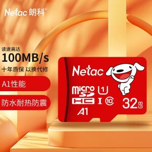PLUS会员、亲子会员:Netac 朗科 Micro-SD存储卡 32GB 主图