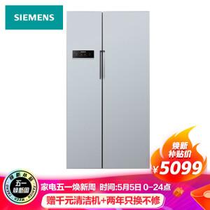 5日0点:SIEMENS 西门子 BCD-610W(KA92NV60TI) 对开门冰箱 610升 主图