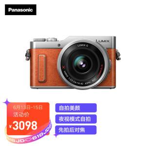 13日0点、PLUS会员:Panasonic 松下 LUMIX GF10X M43画幅 微单相机(14-42mm套机) 主图