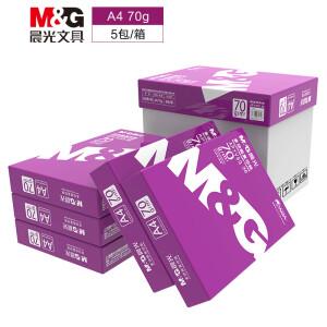 19日0点:M&G 晨光 紫晨光A4 70g复印纸 500张/包 5包1箱(整箱2500张)APYVSG36 主图