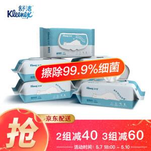 PLUS会员:Kleenex 舒洁 湿厕纸 80片*6包 主图