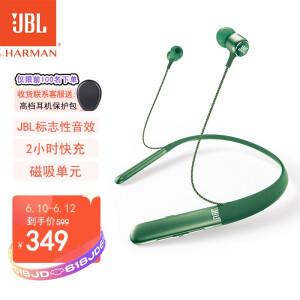 11日0点:JBL 杰宝 LIVE200BT 入耳式无线蓝牙耳机 晶石绿 主图