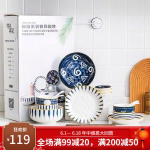竹木本记 日式釉下彩餐具套装 20件 主图