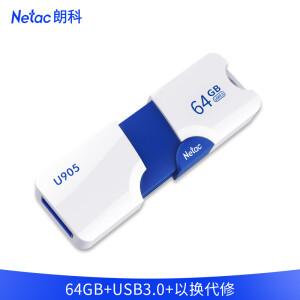 Netac 朗科 U905 USB3.0 U盘 64GB 主图