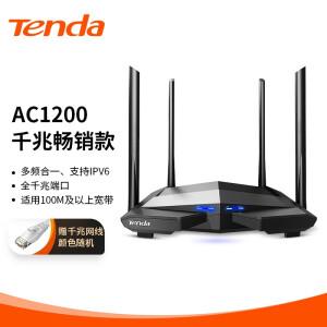 Tenda 腾达 AC10 双频1200M 千兆无线家用路由器 主图
