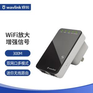 wavlink 睿因 WAVLINK 睿因 WL-WN523N2 单频300M 无线信号放大器 Wi-Fi 4 黑色 主图
