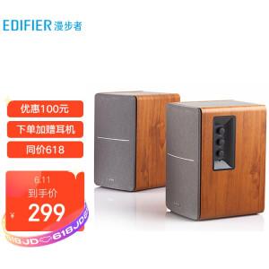11日0点:EDIFIER 漫步者 R1200TII 2.0 多媒体音箱 胡桃木纹 主图