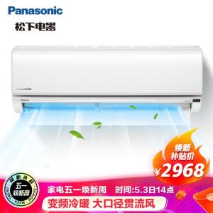 14点开始:Panasonic 松下 CS-DR9KM1/CU-DR9KM1 1匹 变频壁挂式空调 主图