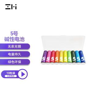 ZMI 紫米 彩虹碱性电池 5号/7号 10粒装 主图