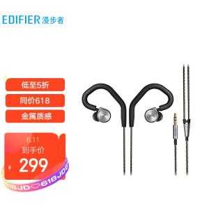EDIFIER 漫步者 H297 入耳式耳机 主图
