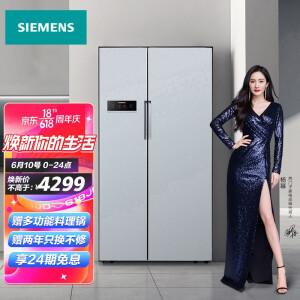 SIEMENS 西门子 BCD-610W(KA92NV60TI) 对开门冰箱 610L 主图