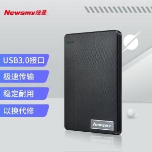 Newsmy 纽曼 500GB USB3.0 移动硬盘 清风 2.5英寸 主图