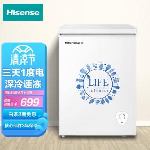 Hisense 海信 BD/BC-100N/A 冰柜 100升 主图