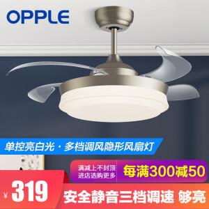 OPPLE 欧普照明 LED风扇隐形吊扇 白色款 三档调风 主图