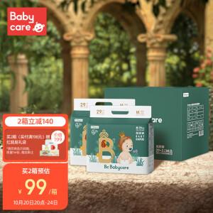 PLUS会员:babycare 皇室木法沙的王国系列 婴儿纸尿裤 M 58片 主图