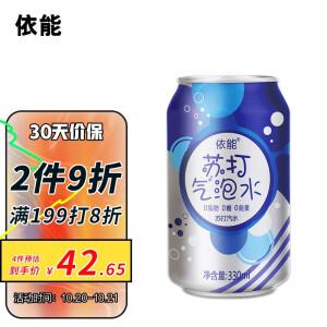 yineng 依能 经典原味 苏打水汽水 330ml*24罐 主图