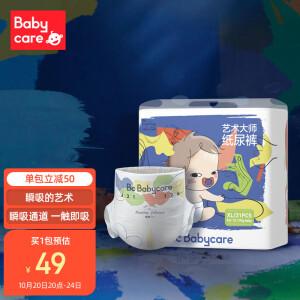 PLUS会员:babycare 艺术大师系列 婴儿纸尿裤 XL 21片 主图