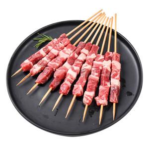 XI XIAN JI 西鲜记 羊肉串 240g 69.9元,可优惠至34.9元