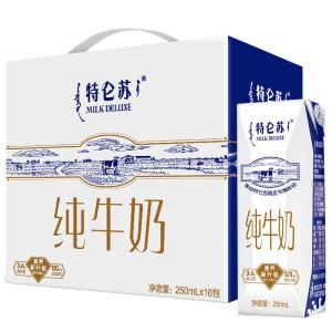 蒙牛 特仑苏 纯牛奶 250ml*16 礼盒装 *3件 主图