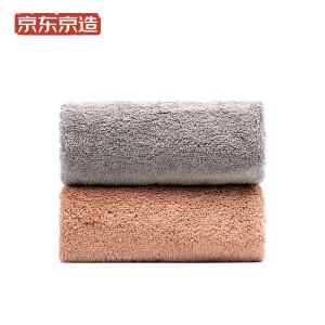 京造 埃及长绒棉毛巾 2条装 76*34cm*130g *2件 *2件 主图