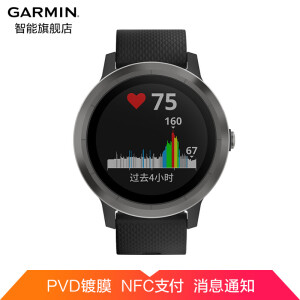 GARMIN 佳明 vivoactive3 PVD镀膜 中性智能手表 主图