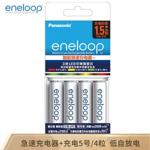 eneloop 爱乐普 KJ55MCC40C 充电电池 5号4节 含55快速充电器 主图