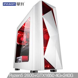 11日6点: IPASON 攀升 P81 组装台式机(R5-2600、8GB、240GB、 GTX1650) 主图