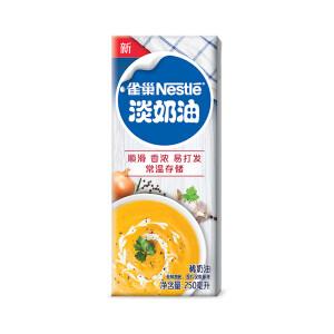 限地区: Nestle 雀巢 烘焙原料淡奶油 250ml *10件90.17元(需用券)