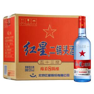 红星 二锅头 蓝瓶装 8年陈酿 53度 500ml*12瓶*2件 主图