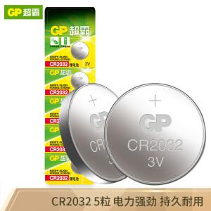京东PLUS会员:GP 超霸 电池 CR2032-2IL5 纽扣电池 5粒 主图
