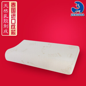 ZENCOSA 儿童天然乳胶枕79元包邮(需用券)