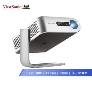 ViewSonic 优派 M1+ 便携式投影机 主图