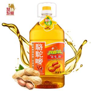 京东PLUS会员: 骆驼唛 浓香 压榨一级 花生油 5L *2件 主图