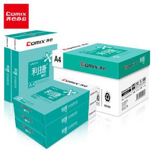 COMIX 齐心 利捷享印 A4复印纸 70g 500张 5包装 主图