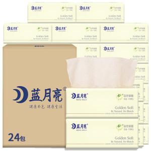 蓝月亮 竹纤维 本色纸巾 3层80抽*24包 主图