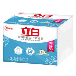 Liby 立白 洗衣精油皂 180g*2块 *3件 主图