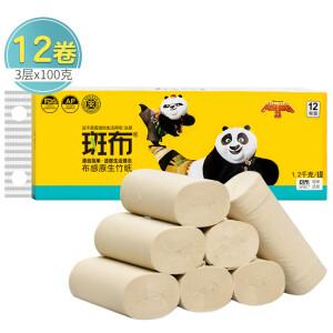 斑布(BABO) 本色 竹浆 功夫熊猫系列无芯卷纸 3层100g*12卷 *4件 主图
