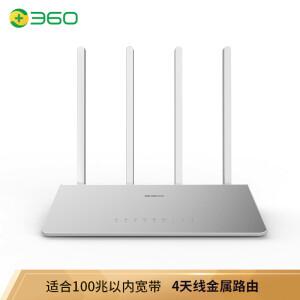 360安全路由器P3 1200M 双频MU-MIMO无线路由 主图