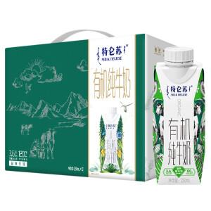 天猫超市 蒙牛 特仑苏 有机纯牛奶 梦幻盖高端款 250ml*24盒 主图