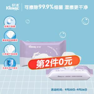 Kleenex 舒洁 湿厕纸 24片*2包 主图