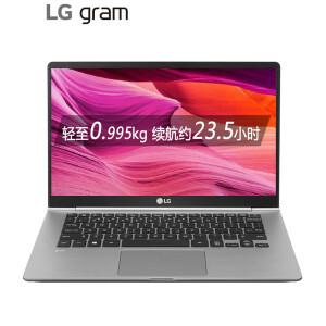 LG gram 14英寸笔记本(i5/8G/256G/23.5小时续航) 主图