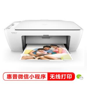 30日0点: HP 惠普 DeskJet 2622 彩色喷墨无线一体机 主图