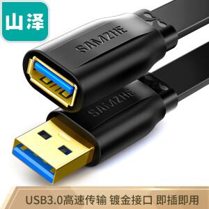 SAMZHE 山泽 AP-318 USB3.0延长线 1.5米 12.9元