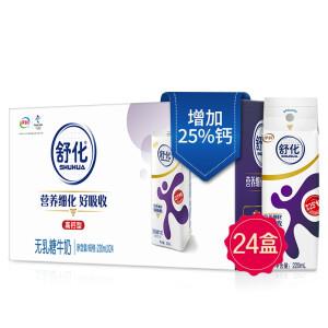 伊利 无乳糖牛奶 舒化奶 220ml*24盒*2件 主图