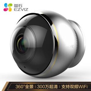 PLUS会员:EZVIZ 萤石 C6P 智能网络摄像头 主图