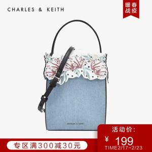 CHARLES&KEITH CK2-10780868 女士单肩包 *2件 主图