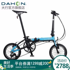 DAHON 大行 K3 14寸 折叠通勤单车KAA433 主图