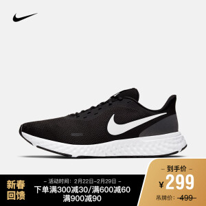 NIKE 耐克 REVOLUTION 5 男子运动鞋 主图