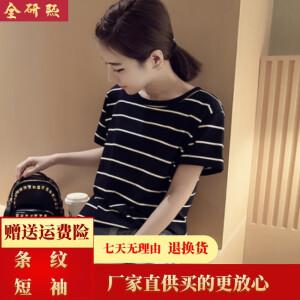 全研熙 QYX5810 女士条纹短袖T恤 主图